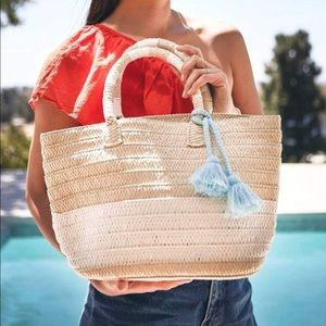 ALTRU Causebox Made for Good Straw bag NEW